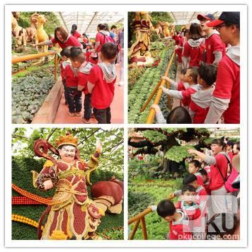 幼儿园新闻 山东寿光国际双语幼儿园 北大公学教育
