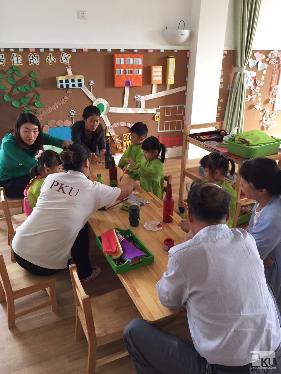 幼儿园粘土水果制作步骤图
