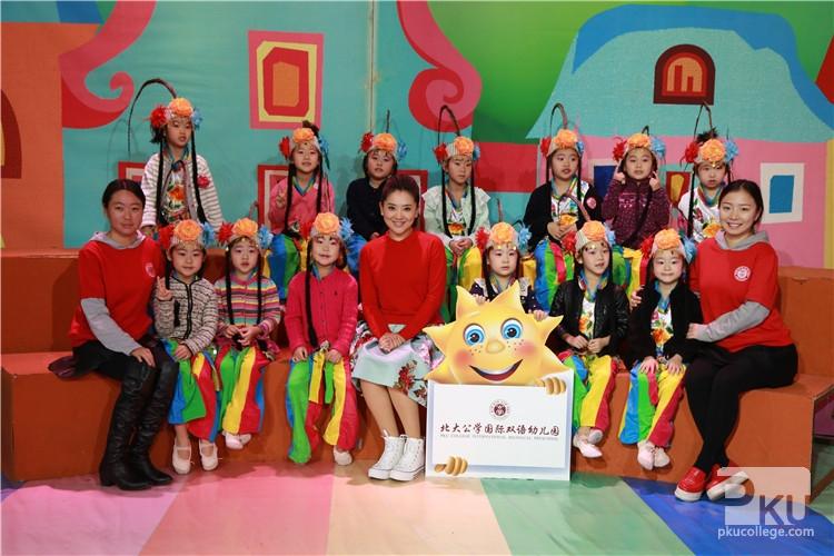 北大公学国际双语幼儿园小朋友走进《七巧板》录制