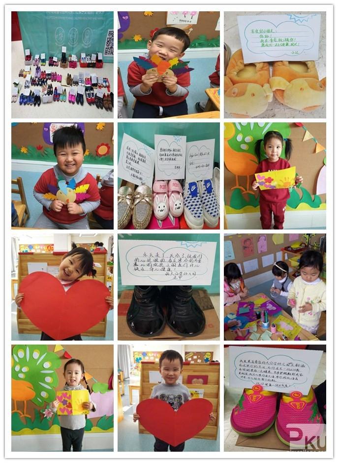 幼儿园鞋子主题挂饰布置图片
