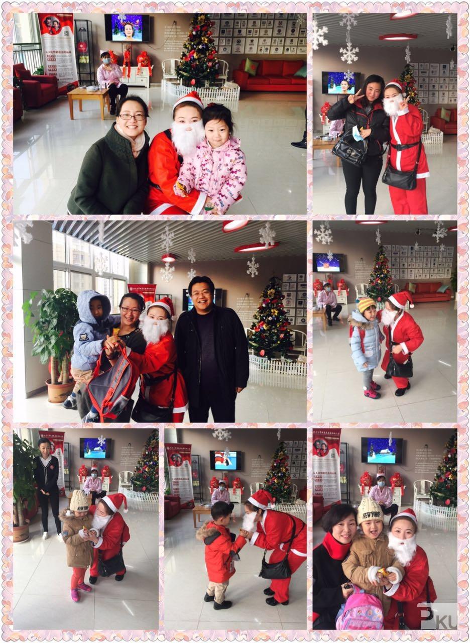 北大公學幼兒園圣誕節活動精彩不