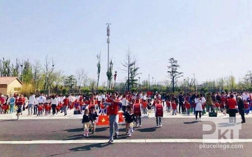 北大公学龙湖幼儿园2018年亲子运动会