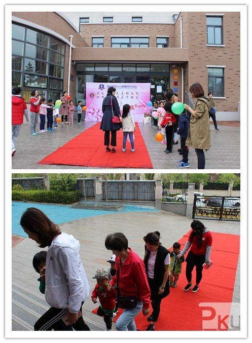 温馨五月,感恩母亲!北大公学天玺幼儿园举行母亲节活动