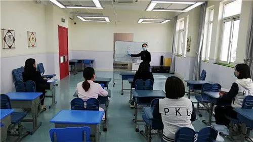 京学幼儿园