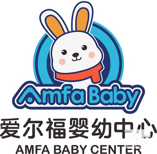 爱尔福婴幼中心新logo