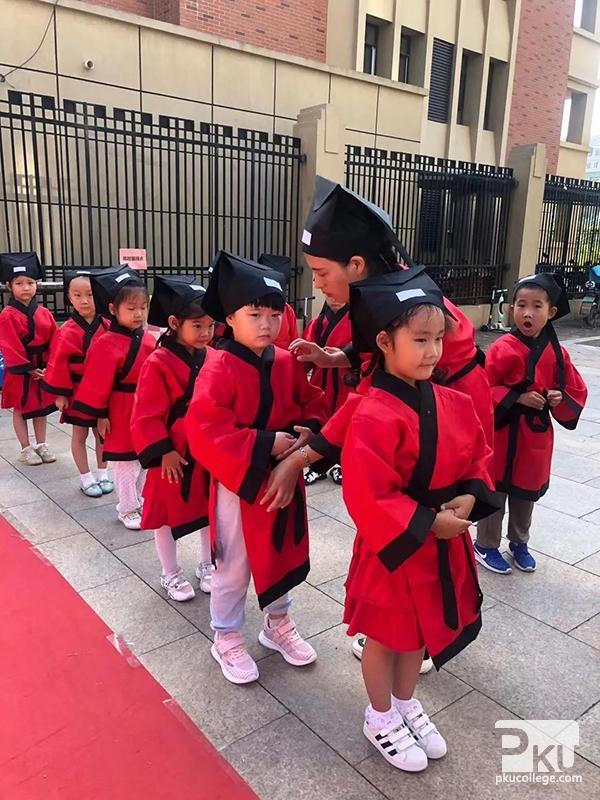 中国传统文化-正衣冠