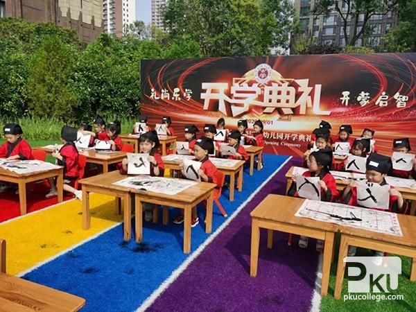 中国传统文化-宝宝写字