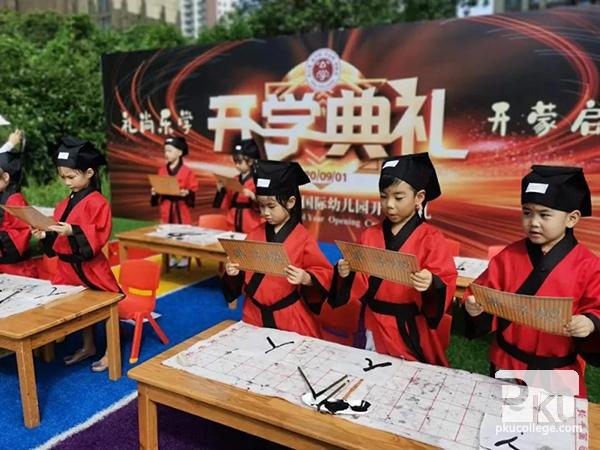 中国传统文化-宝宝读书