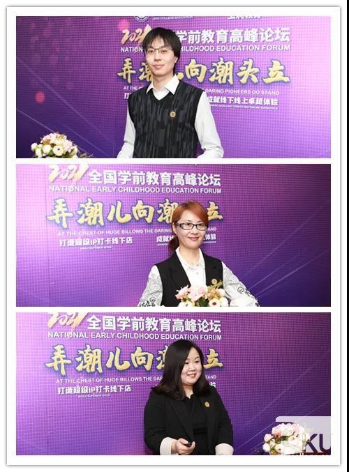 自上而下,依次为张亦白老师、王琳老师、陈虹宇老师